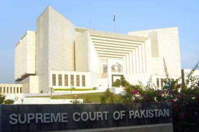 Missing persons case: Supreme Court issues new instructions