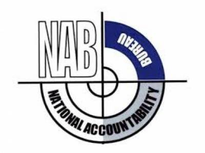 NAB raids government office, arrests senior official