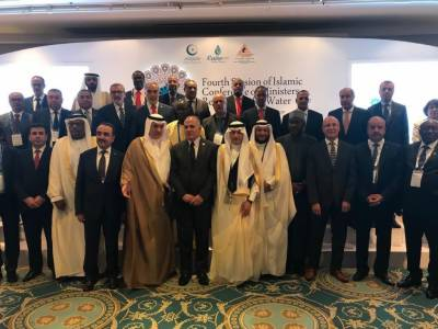 Pakistan elected for the top OIC body