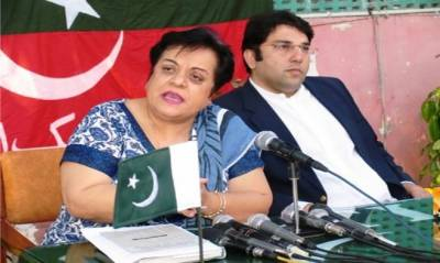 Pakistan not to join prohibition of nuclear weapons treaty: Shireen Mazari
