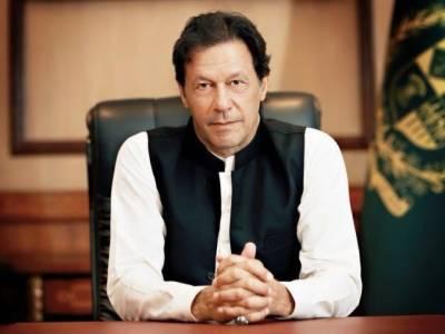 Prime Minister Imran Khan fined
