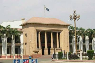 Six MPAs in Punjab Assembly issued show cause notice