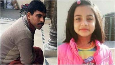 Zainab murder case: LHC announces verdict in public hanging of convict