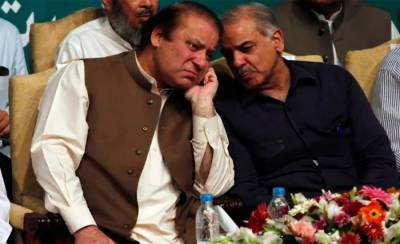 K Electric corruption scam: Sharif brothers held secret meetings over alleged $20 million bribe