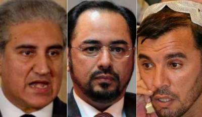 Afghan officials demand from Pakistan