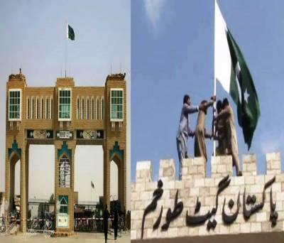 Border crossing with Afghanistan closed for 2 days