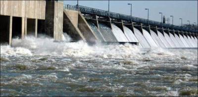 Diamer Bhasha Dam fund crosses yet another milestone