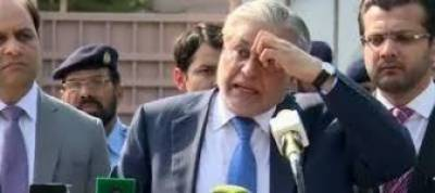 Has Ishaq Dar applied for political asylum in UK?