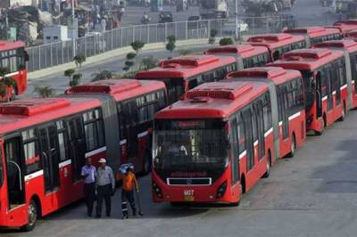 Metro Bus Projects: Punjab government takes important decision