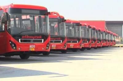 Multan Metro bus corruption case: NAB makes new arrests