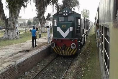 Pakistan Railways Hazara Express crushes three children to death