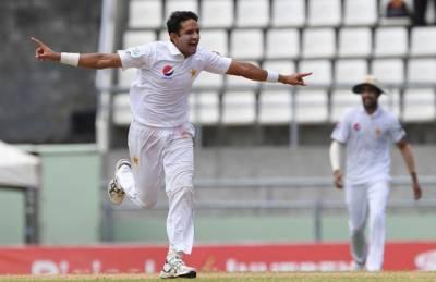Pakistan's Mohammad Abbas makes a unique World Record