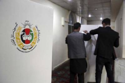 Parliamentary elections being held in Afghanistan today