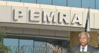 PEMRA takes notice of Nehal's controversial speech