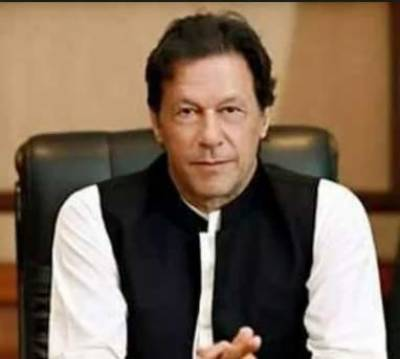 PM grieved over train accident in India