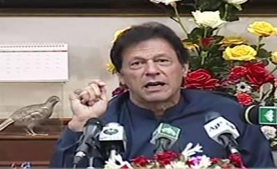 PM Imran Khan refuse to succumb to pressure