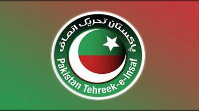 PTI starts reorganization of the party: sources