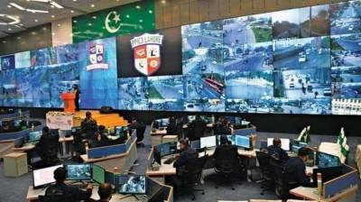 Punjab Safe Cities Authority introduces E Challan Web portal
