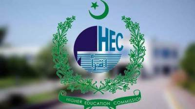 Smart University Programme: Information Technology promoted through HEC initiative
