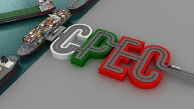 Top European Country keen to Invest in CPEC projects