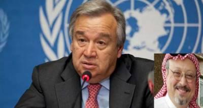 UN Chief calls for thorough probe into Saudi journalist's death
