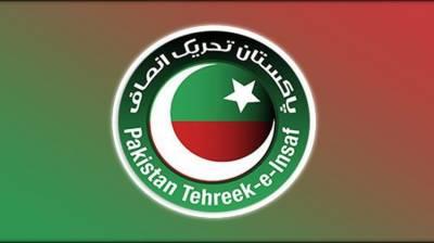 Pakistan Tehreek-e-Insaf starts reorganization of party