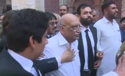 PU Former Vice Chancellor case: Accountability Court gives verdict on plea