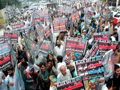 AJK observes black day over martyrdom of 10 more Kashmiris in IOK