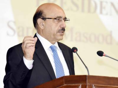 AJK President appreciates performance of Women University Bagh
