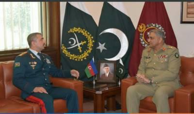 Azerbaijan Chief of Border services called on COAS General Bajwa at GHQ