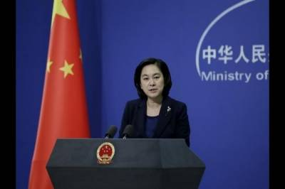 China opposes US announcement of withdrawing from INF Treaty