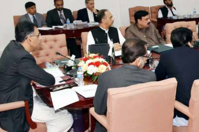 ECC again defers proposal of power tariff rationalization