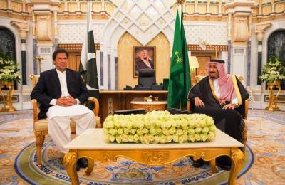 Foreign PolicyTop Stories- PM Imran Khan held important meeting with Saudi King Salman in Riyadh