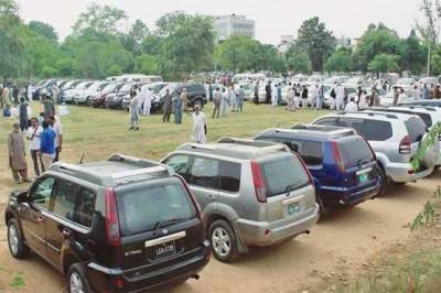 How much money has been collected from auction of government vehicles?