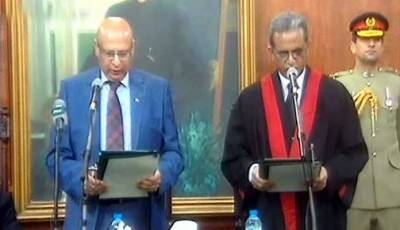 Justice Anwaarul Haq takes oath as Chief Justice LHC