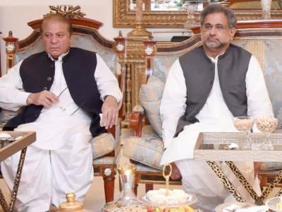 LHC adjourns plea against Nawaz, Khaqan till Nov 12
