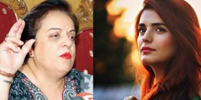 Momina Mustehsan hits back at PTI Minister Shireen Mazari