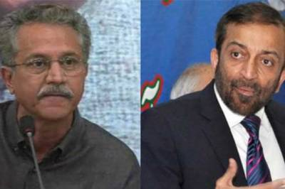 MQM Farooq Sattar, Waseem Akhtar indicted in at least 21 cases
