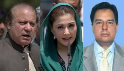 NAB moves SC challenging bail granted to Sharif family in Avenfield reference