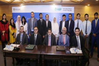 National Bank of Pakistan takes a new initiative