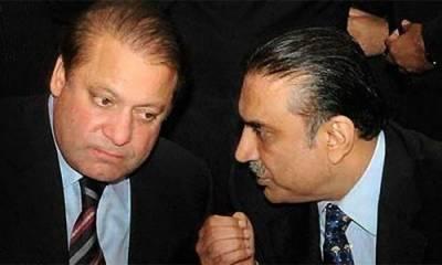 Nawaz Sharif strange response over question of meeting Asif Zardari