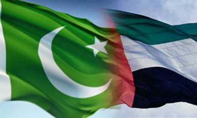 Pakistan - UAE working on inking an important agreement