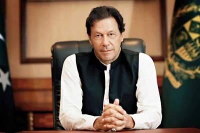 PM Imran Khan addresses Future Investment Initiative Conference in Saudi Arabia