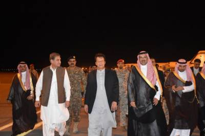 PM Imran Khan arrives in Saudi Arabia to attend investment conference