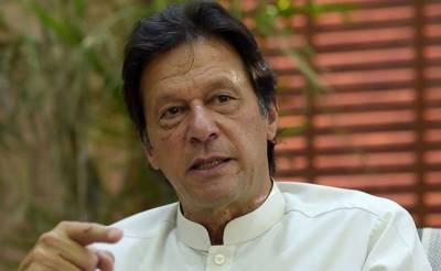 PM Imran Khan interview to British Newspaper