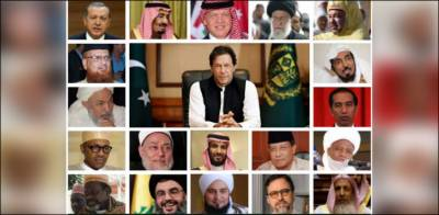 PM Imran Khan listed among top 50 Influential Muslim leaders of the World