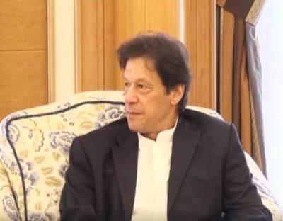 PM Imran Khan meets delegation of Saudi Ministers
