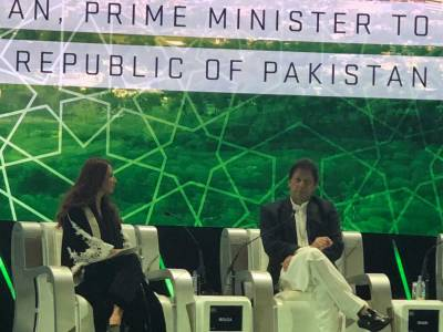 PM Imran Khan speaks at question answer session at Future Initiative Conference in Riyadh