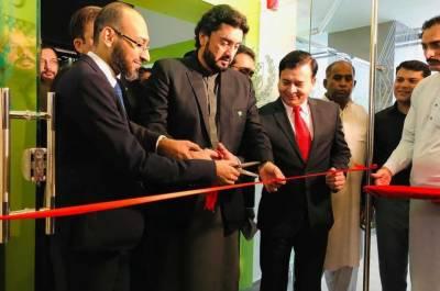 Registration process for Naya Pakistan Housing Program begins