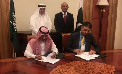 Saudi Arabia gives an exclusive $12 billion package for Pakistan
